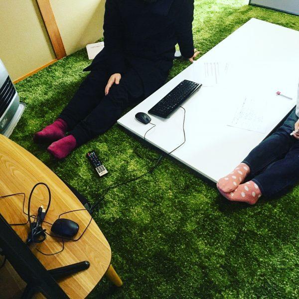 AKITA meeting room