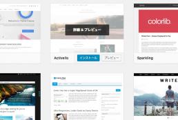 fortuna.inc   ホームページの制作方法