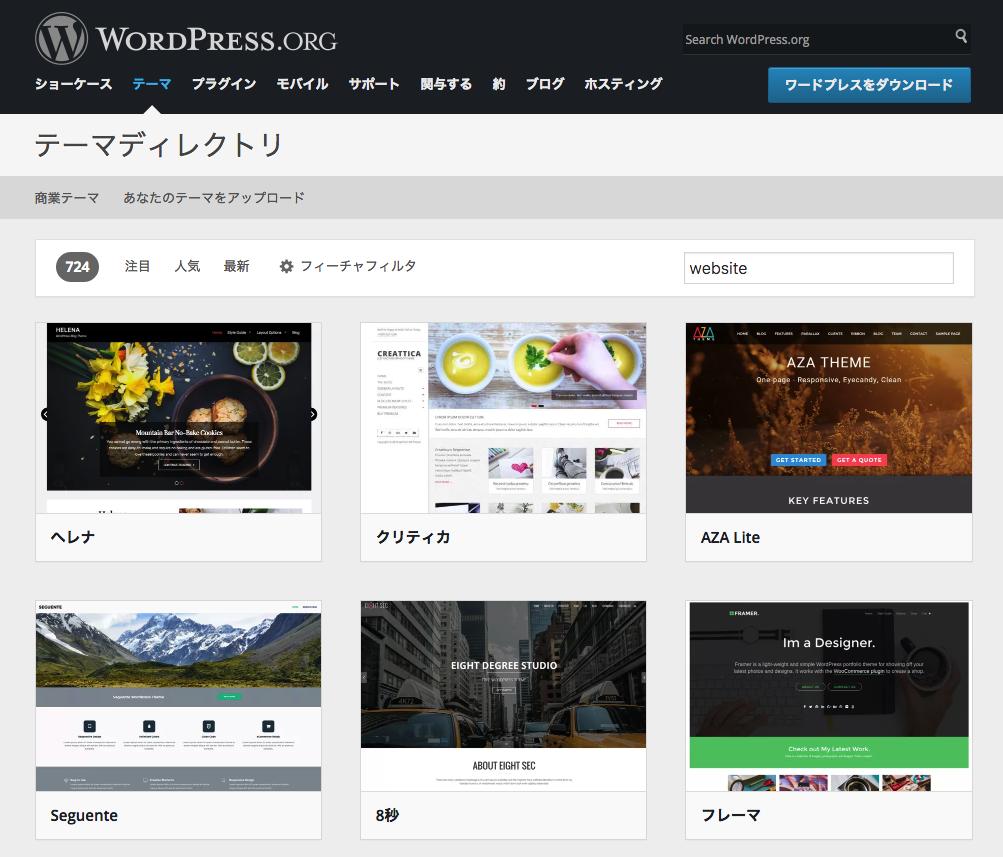 ホームページ制作する方法|株式会社フォチューナ
