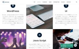 fortuna.inc   ホームページ制作
