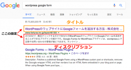 検索 yoast-seo-wordpress-plugin