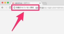 web-ssl-secure 株式会社フォチューナ