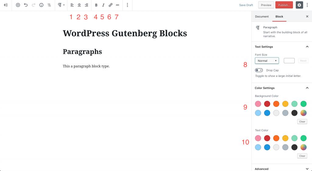wordpress-gutenberg-blocks-paragrapha|ワードプレスグーテンベルグ テキストブロック