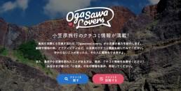 ユーザー参加型クチコミシステム-サイト 株式会社フォチューナ