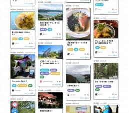 ユーザー参加型クチコミシステム-サイト|株式会社フォチューナ